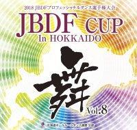 JBD8.jpg