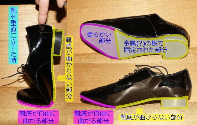 hashisoko-doc1.jpg