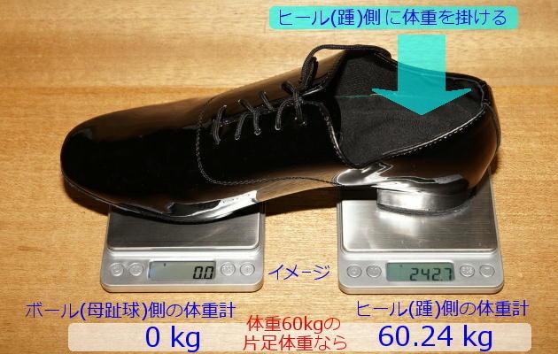 hashisoko-heel.jpg
