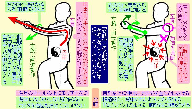 taiktyoku016left.png